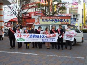 党区議団の消費税増税反対宣伝(蒲田駅西口)