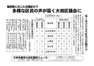 dan-news-201506-2