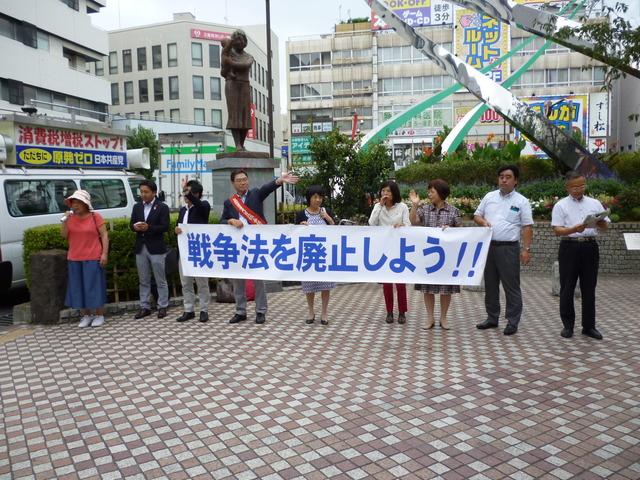 終戦記念日に超党派による宣伝(8月15日・JR蒲田駅東口)